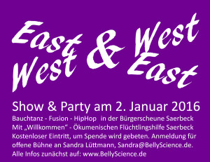 Logo1 East und West